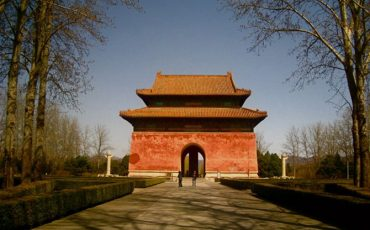 Ming Tombs Beijing China 1
