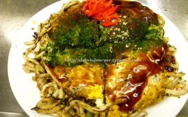 Okonomiyaki-Japanese-Food-Hiroshima