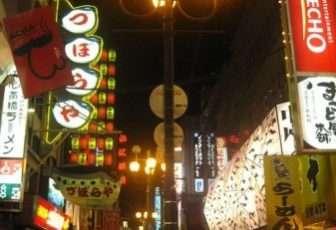 Osaka-Gay-Japan
