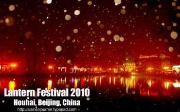 Lantern-Festival-in-Beijing-1