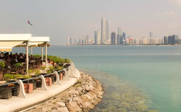 Abu Dhabi Walking Tour 12