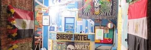 Bob Marley Hostel Luxor 1