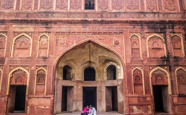 Agra Fort India 1