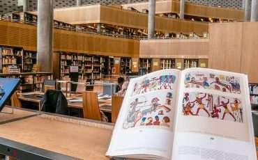 Alexandria Library Egypt 9