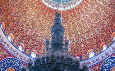 Al Amin Mosque Inside Beirut Lebanon 15