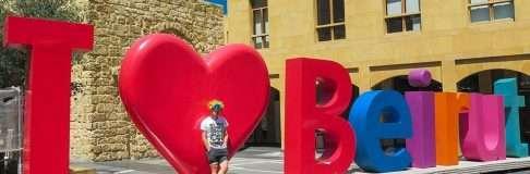 I Love Beirut Sign Lebanon 3