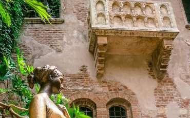 Juliet's House Verona Italy 20