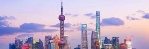 Shanghai Skyline Bund China