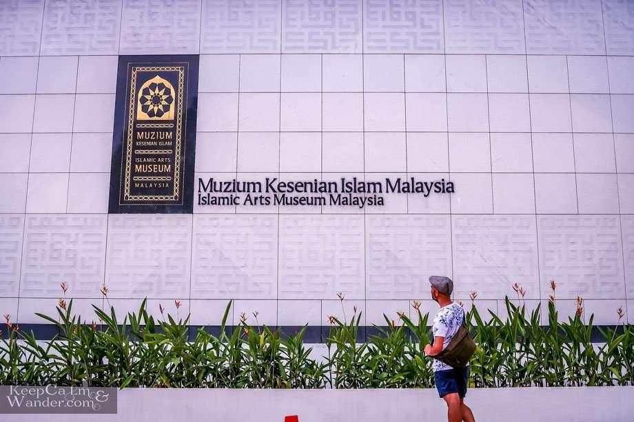 Inside the Islamic Arts Museum in Kuala Lumpur
