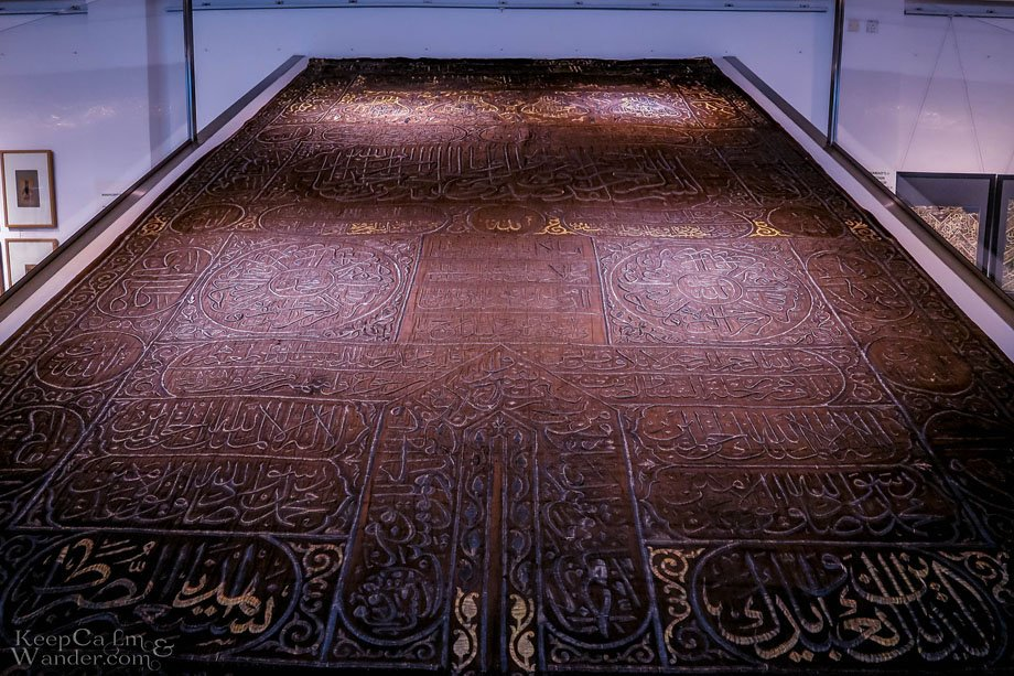 Kiswa Kaaba Museum Malaysia