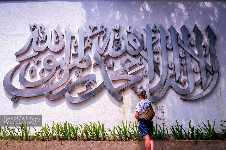 masjid Negara Inside Things to do in Kuala Lumpur - Malaysia