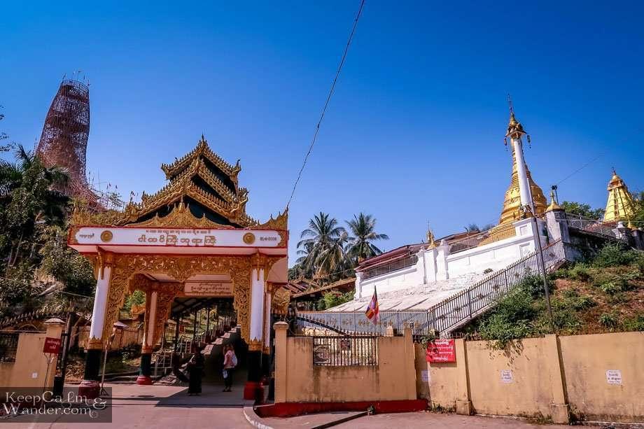 Nga Htat Gyi Temple (Yangon, Myanmar)