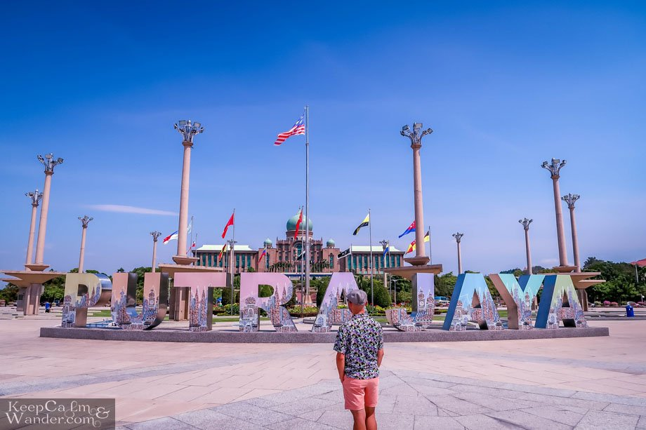 A Walking Tour in Putrajaya - Without a Map Kuala Lumpur