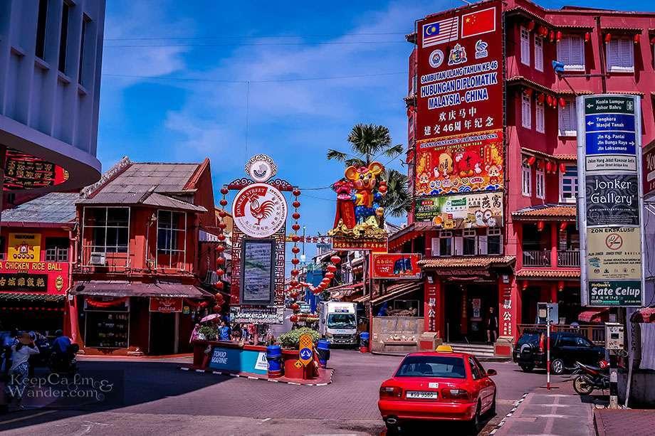 Jonker Street - Melacca Chinatown (Malaysia)